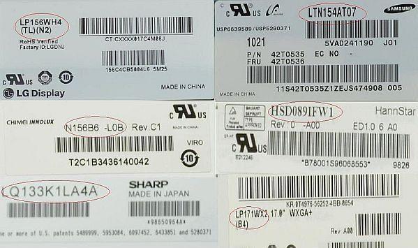 Nešiojamo kompiuterio LCD ekrano etiketės pavyzdys