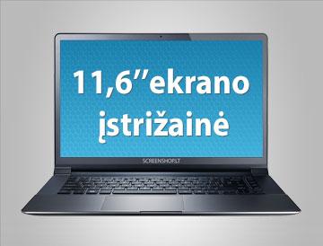Ekranu-keitimas-ekrano-keitimas-11-6-kompiuterio-ekranas