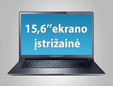 Ekranu-keitimas-ekrano-keitimas-15-6-kompiuterio-ekranas